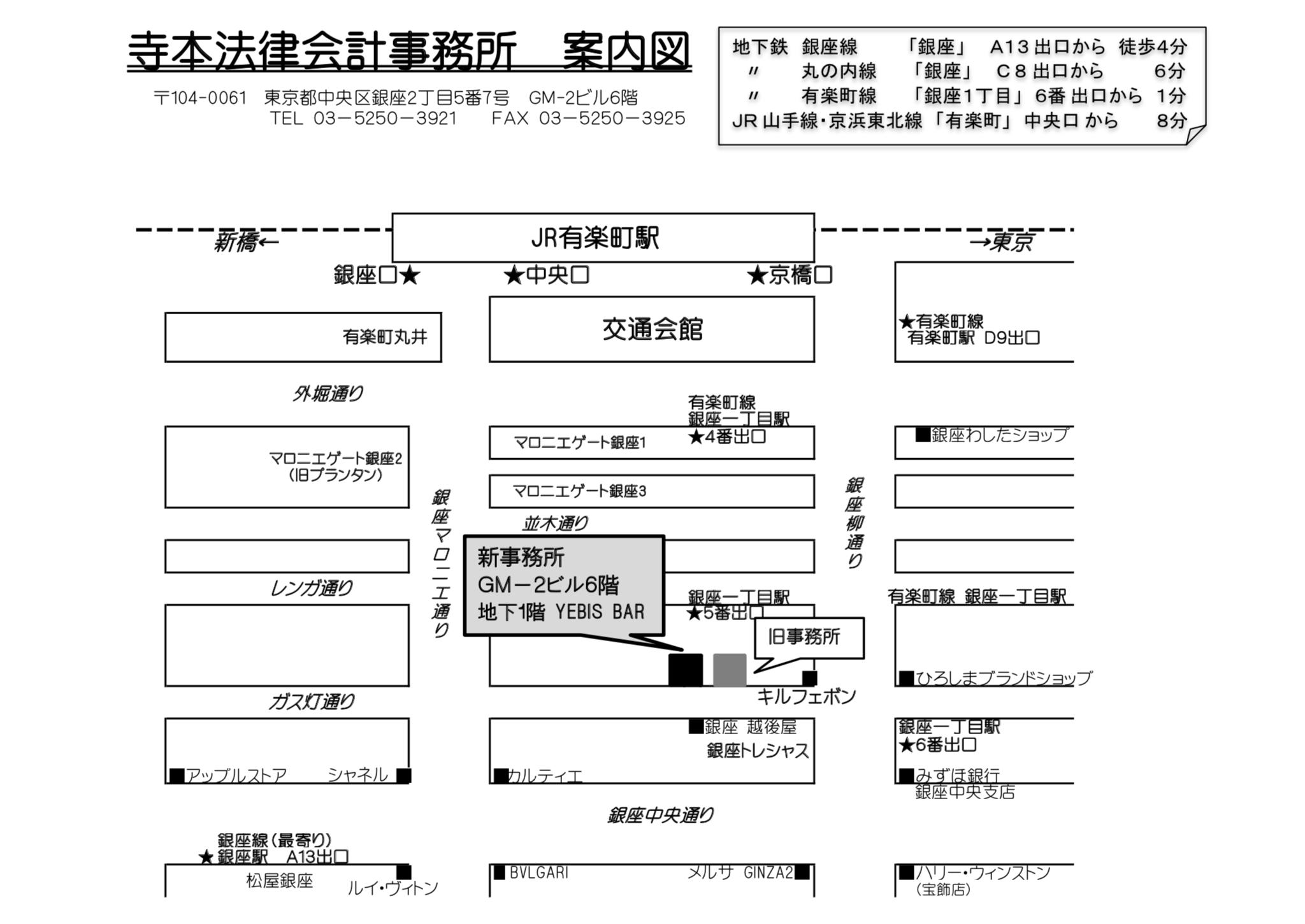 teramoto-law-map